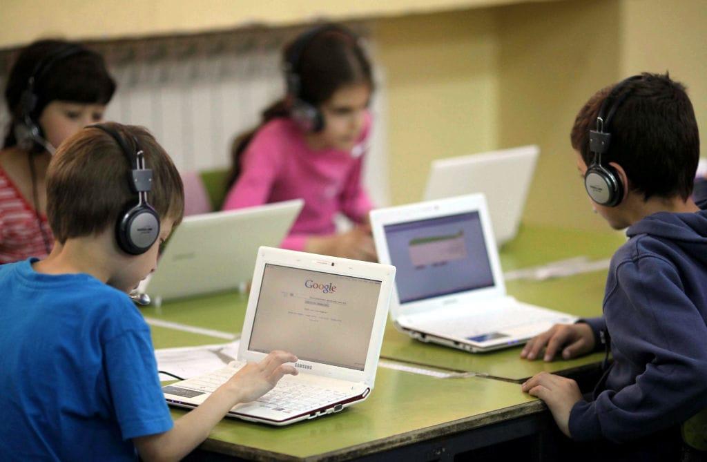 온라인 정보화 교육